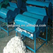 High Shelling Rate Cotton Shelling Machine|Cotton Boll Shelling Machine 0086-18790255066