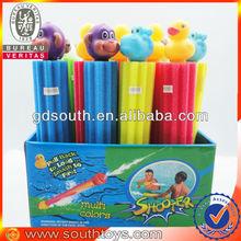 30cm animal head pool water guns
