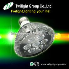 Provide outdoor rgb LED garden spot light from Shenzhen LED manufacturer