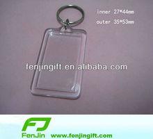 cheap fashion acrylic blank keychain