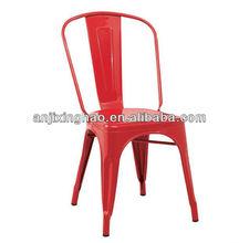 Colorful Modern Metal Bar Chair XH-M3634