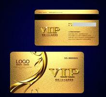 membership card loyalty cards vip cards