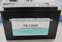 Excellent12v 80ah lifepo4/lithium energy storage battery for telecom base station(2 years warranty)