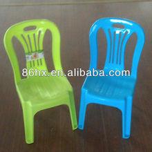 plastic outdoor kids furniture on promotion