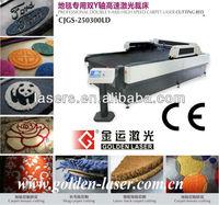 Laser for PVC Carpet,Vinyl Loop Mat,Wool Rug Cutting Machine