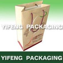 PE protector cover paper handle bag