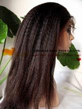 Factory Stock Grade AAAA+ kinky straight human hair wig 8-24inch