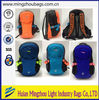 High quality Outdoor hydration backpack
