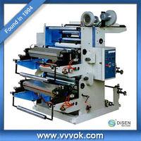 Flexo printer made in china