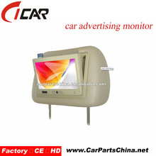 best sale in 2012 ,7 inch body sensor lcd advertising monitor