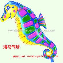 Mylar Balloon&Helium Balloon of Sea Horse