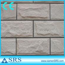 China natural cultural stone