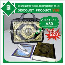 nylon bag package digital al quran reading pen /translate pen /touch pen