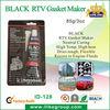 85g black high-temp rtv silicone gasket maker