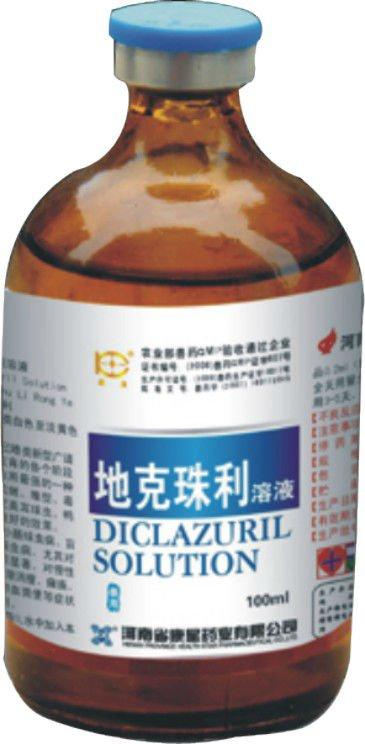 أدوية لعلاج الكوكسيديا الدواجن; gmp