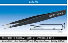 ESD Antistatic ESD-10 ESD-11 ESD-12 ESD-13 ESD-14 ESD-15 ESD-16 ESD-17 Vetus tweezers