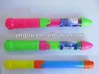 Plastic sngle tube water gun