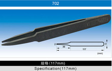 ESD Antistatic 702 703 704 705 706 707 708 709 Vetus plastic tweezers