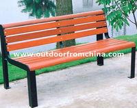 Three seats/weather resistant/steel/solid wood outdoor bench