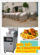 chicken frying machine(CE,real manufacturer)