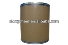 the best ATORVASTATINE CONDENSATION PRODUCT / L-1(ATS-9) (ATS-8) ( CAS.:125971-95-1)