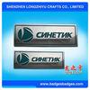 Plastic Abs Chrome Badge
