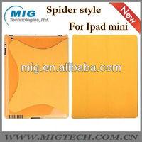 spider style leather case for ipad mini, for mini ipad case