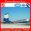 2013 new technology type famous brand ready mix concrete plant