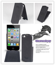 for iphone cases 5 - cool black