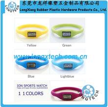 expedite silicon custom logo price of eyki watches