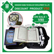 cheap muslim gift digital quran talking pen,alquran pen reader with translation for kids quran education