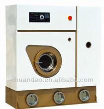 Dry Cleaner machine Price