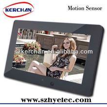 advertising multimedia display for in-store promotion with rechargeable battery