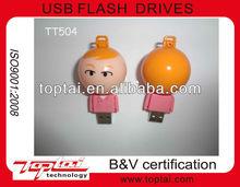 Usb flash drive for kids