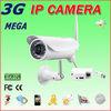 3g sim card 3g sim slot ip camera P2P infrared security surveillance network ip camera