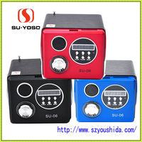 SU-06 High quality fm radio mini speaker with clock alarm