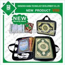 Lower price 4gb hotsale islamic quran reciting pen /quran reading pen /quran translation pen VA80 on sale with perfect book