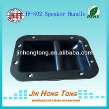 Metal Speaker Handle,Speaker Box Handles,PA Speaker Parts