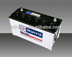12v rechargeable dry charged car battery
