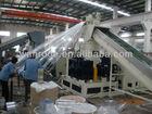 PP,PE Plastic film pelletizing machine