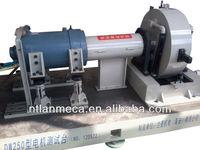 Yangzhou Feichi company 250Kw motor test bench dynamometers - hot selling