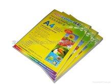 Hot sale -A4 105g/130g/180g/200g/230g/260g Glossy Photo paper