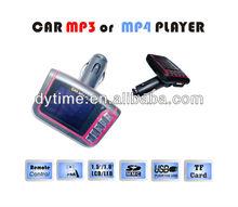 2013 hot sell car dvd vcd cd mp3 mp4 player fm transmitter usb