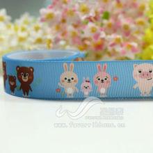 "7/8"" Cute Animal Printed Ribbon"