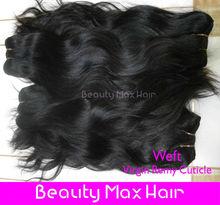 BeautymaxHair 5A Grade brazilian hair virgin hair nature wave online shop
