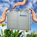 مكيف الهواء المركزي مضخة الحرارة الجمع بين التدفئة والتبريد والمياه الساخنة