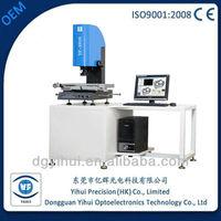 PCB Welding Test System YF-2010