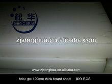 pe hdpe 120mm thick sheet board sheet