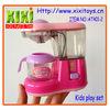 6Pcs Educational Toys Coffee Machine Kitchen Play Set Preschool Toys