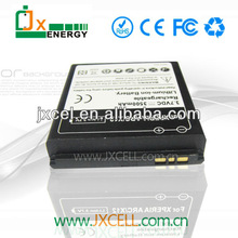 Xperia Arc X12 High quality Extended battery